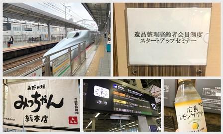 2016.06.21-A blog.jpg