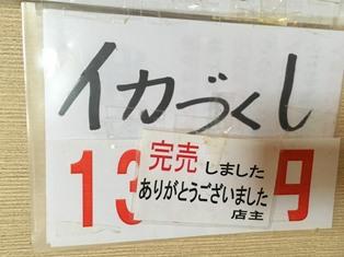 IMG_0961 blog.jpg