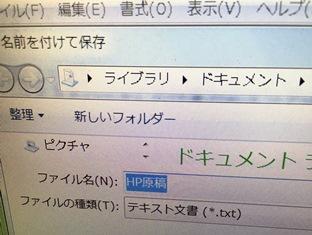 IMG_2781 blog.jpg