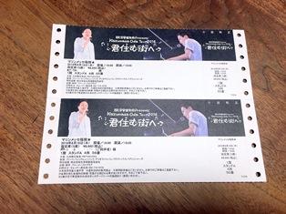 IMG_7443 blog.jpg