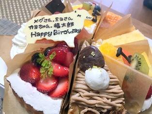 IMG_9794 blog.jpg